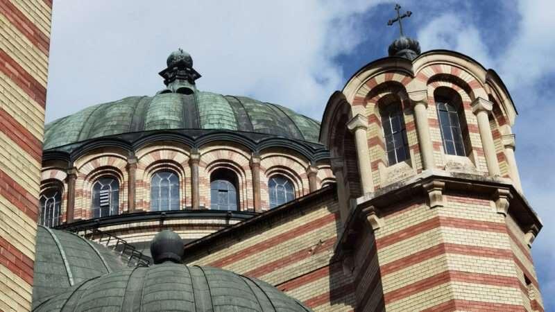 Catedrala Mitropolitană Sfânta Treime