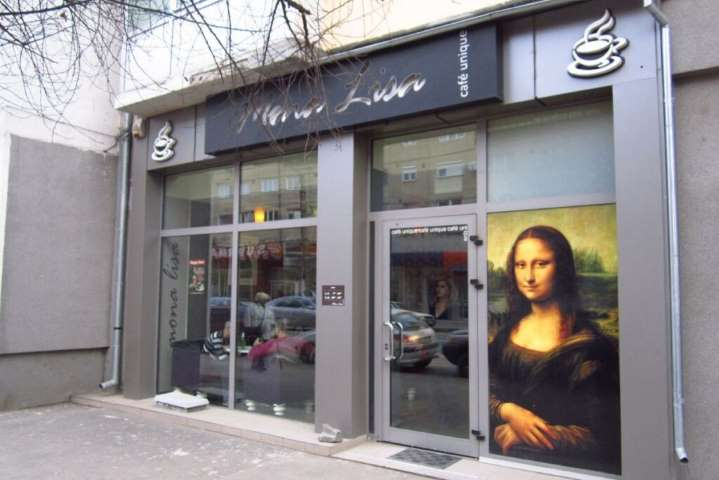 Mona Lisa Café Unique